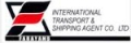 Farayand international transport and shiping agent logo