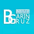 Барин Груз logo