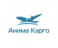 Анима Карго logo