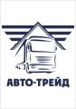 АВТО-ТРЕЙД logo
