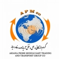 ARIANA PRIME MIDDLE EAST LOGISTICS GROUP logo