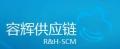 深圳市容辉供应链科技有限公司 logo